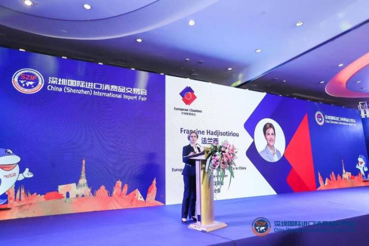 General manager Francine Hadjisotiriou was invited to deliver a speech for Shenzhen International Import Fair signing ceremony